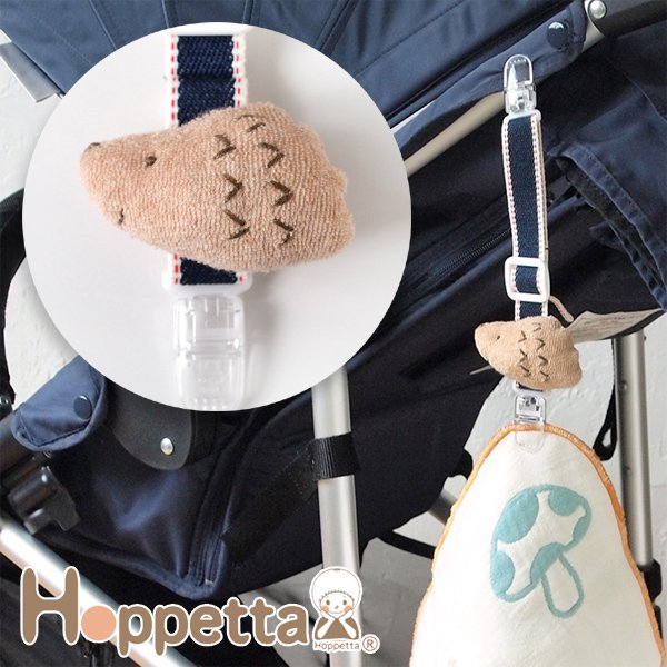 【メール便可】[Hoppetta ホッペッタ]ぬいぐるみつきマルチクリップ はりねずみ