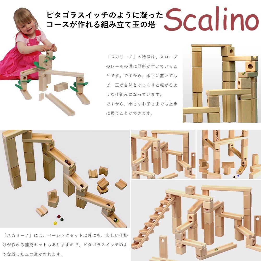 [Scalino スカリーノ社]Scalino スカリーノ 鉄琴セット