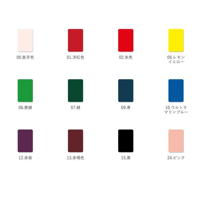 【メール便可】[Stockmar シュトックマー社]蜜ろう粘土 12色77枚セット