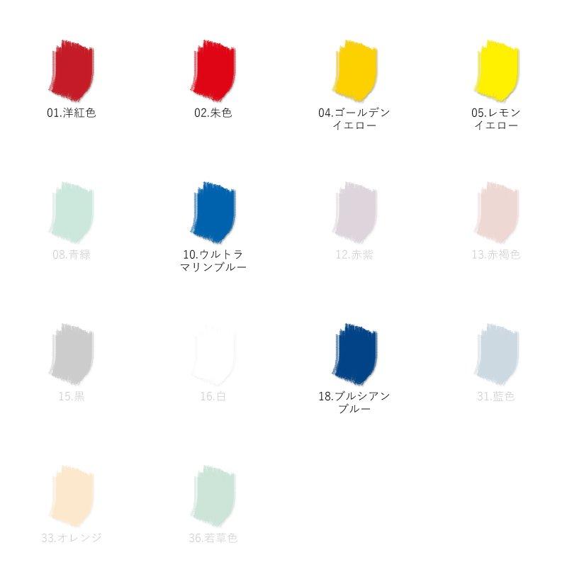[Stockmar シュトックマー社]透明水彩絵の具 三原色 20ml 6本セット