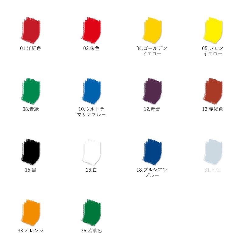 【メール便可】[Stockmar シュトックマー社]固形水彩絵の具 13色 缶