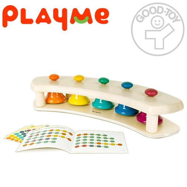 [Play Me Toys プレイミートーイズ]パットベルシェルフ ペンタトニック