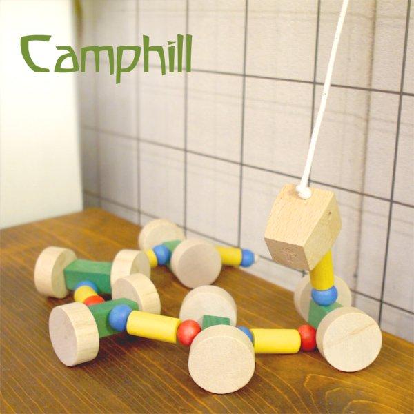 [Camphill キャンプヒル]引き車 イモムシ君