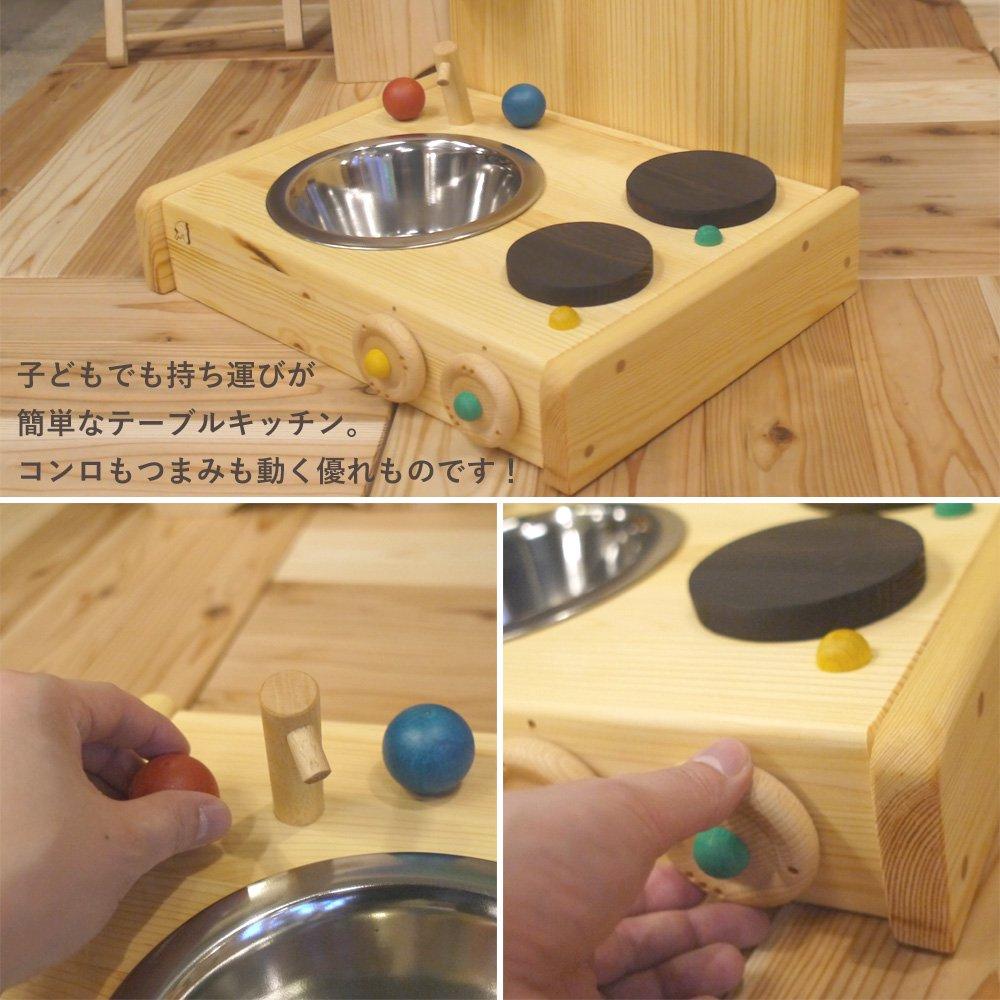 [Norvert ノルベルト社]テーブルキッチン