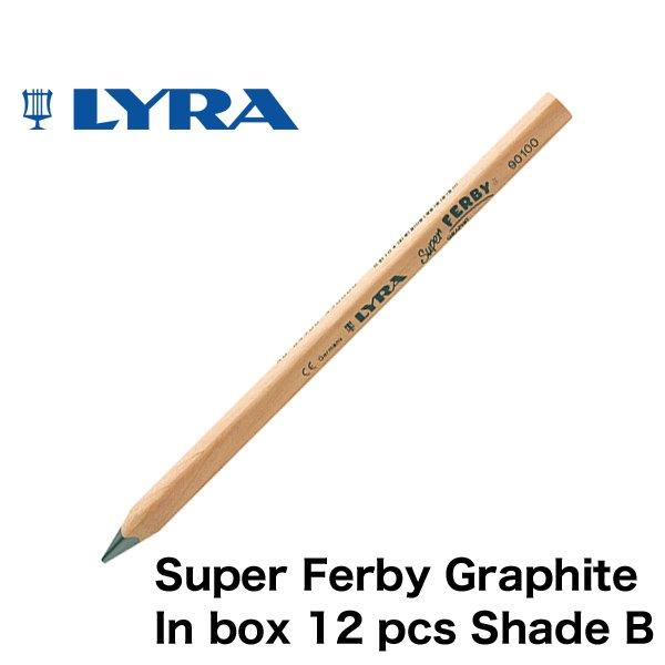【メール便可】[LYRA リラ社]Super FERBY スーパーファルビー 鉛筆 Bグラファイト 12本入り