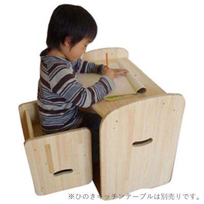 [木遊舎]ひのきちびっ子チェア ステップ3(白木)