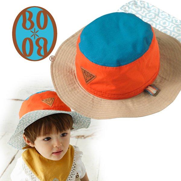 [BOBO ボボ]サファリハット オレンジ×ブルー
