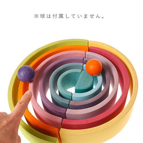 [Grimm's Spiel & Holz Design グリムス社]虹色トンネル パステルアーチ 大