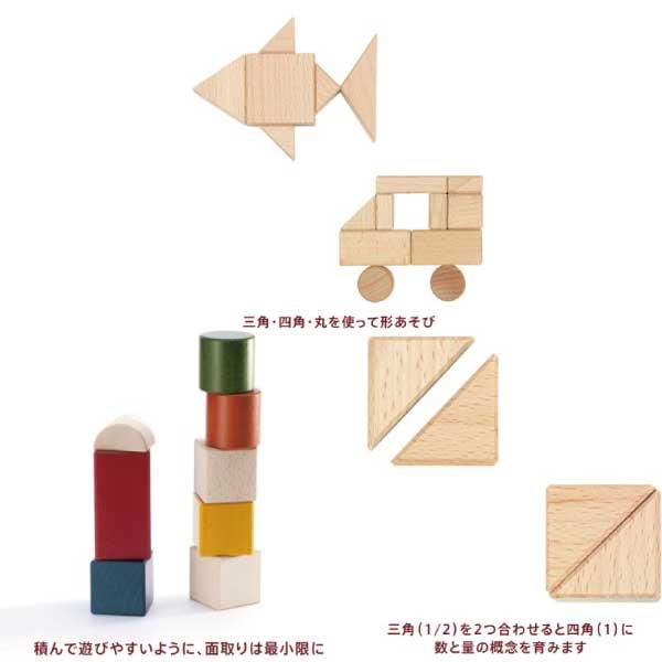 [Bornelund ボーネルンド] オリジナル積み木 カラー 名入れセット