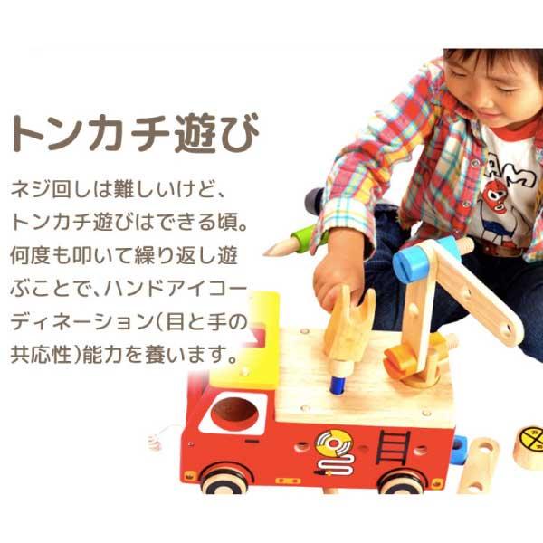[I'm Toy アイムトイ]アクティブ消防車 名入れセット