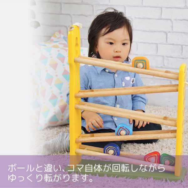 [I'm Toy アイムトイ]キリンスロープ 名入れセット