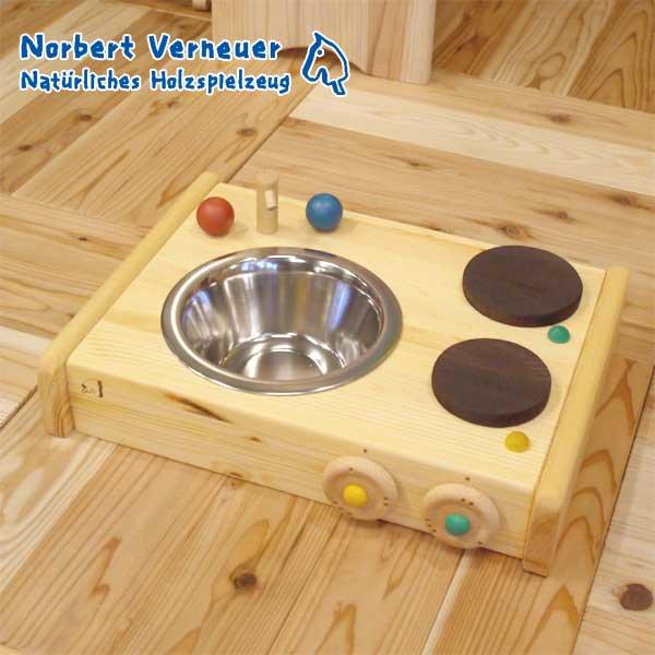 [Norvert ノルベルト社]テーブルキッチン 名入れセット