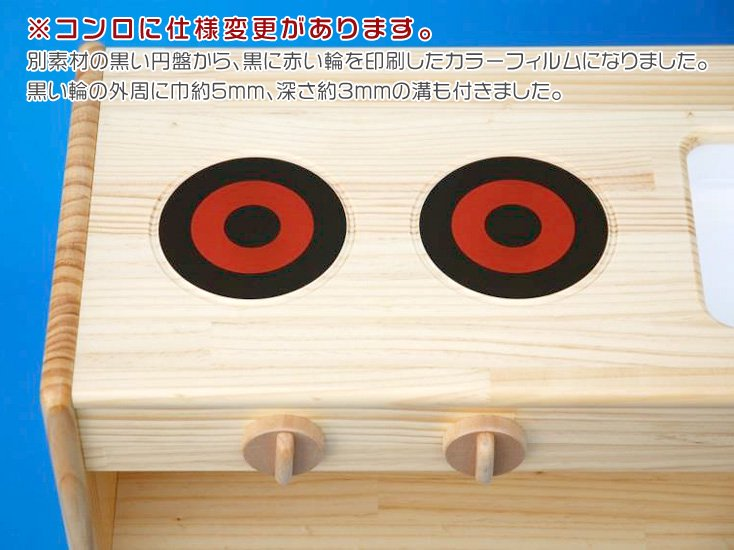 [ブロック社]乳児用白木流し台