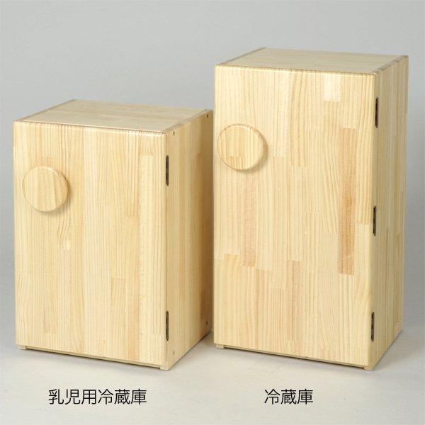 [ブロック社]冷蔵庫