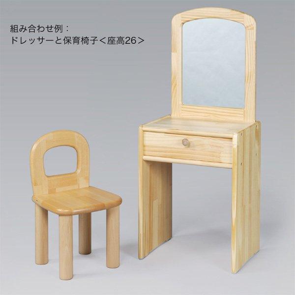 [ブロック社]保育椅子<座高26>