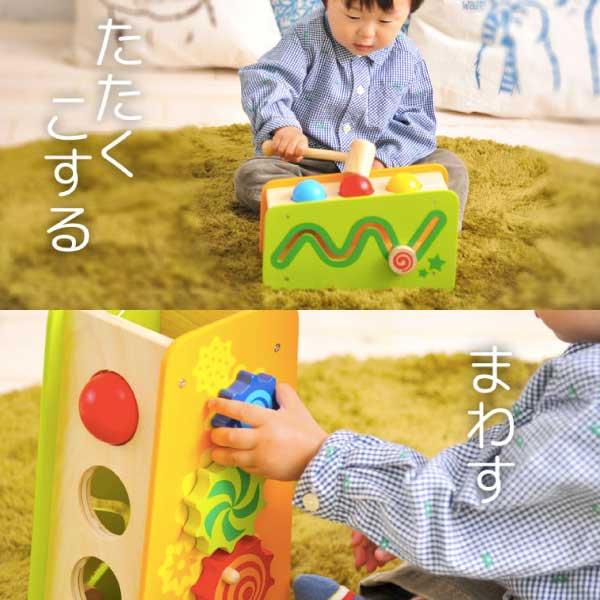 [I'm Toy アイムトイ]ビジーベンチ&タワー