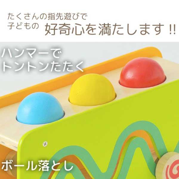 [I'm Toy アイムトイ]ビジーベンチ&タワー 名入れセット