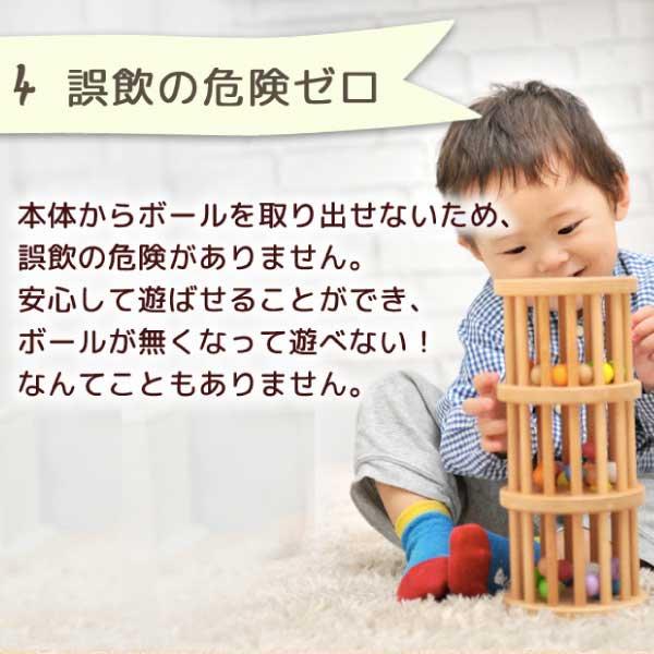 [Edute エデュテ] ラトル TOWER 名入れセット
