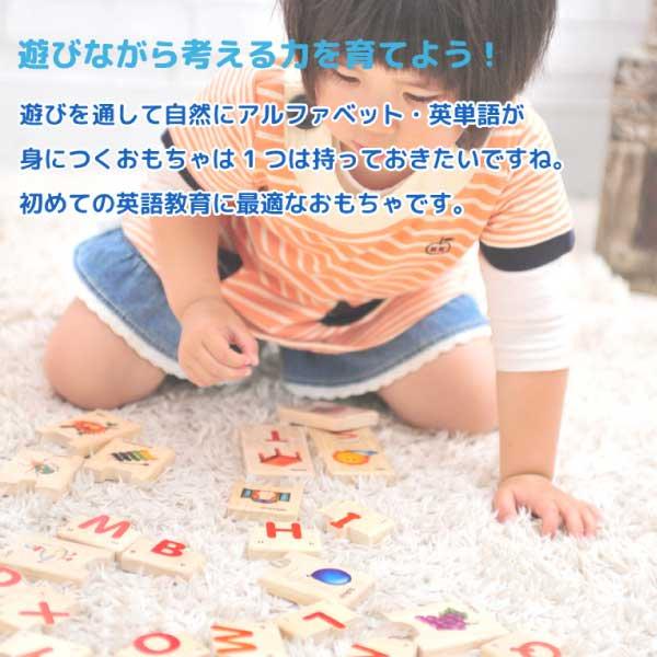 ジグソーアルファベットパズル