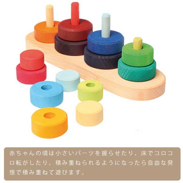 [Grimm's Spiel & Holz Design グリムス社]スティックタワーつみき ファブート 名入れセット