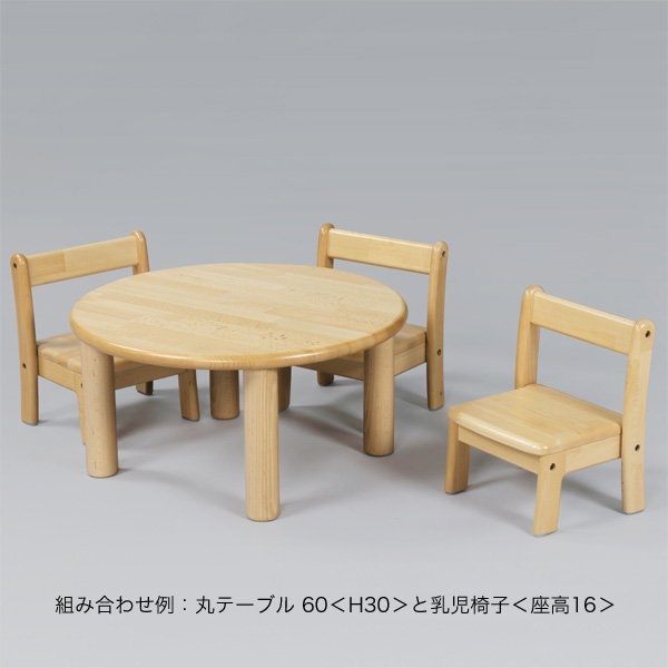 [ブロック社]丸テーブル 60