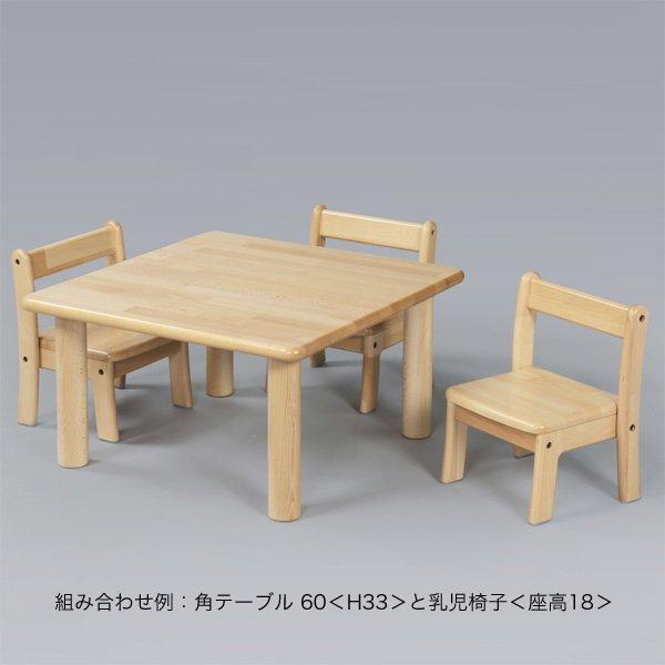 [ブロック社]角テーブル 60