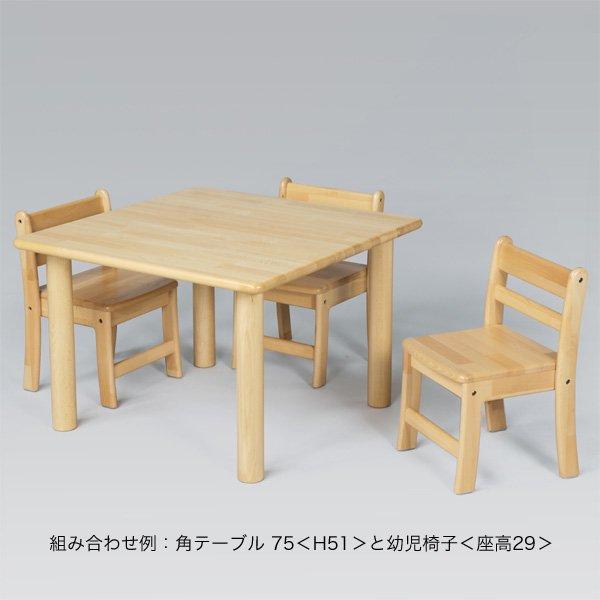 [ブロック社]角テーブル 75