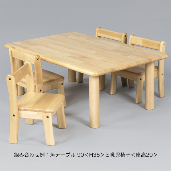 [ブロック社]角テーブル 90×60 丸脚と椅子4脚のセット