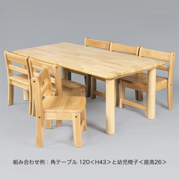 [ブロック社]角テーブル 120×60 丸脚