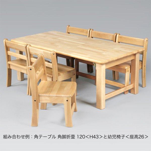 [ブロック社]角テーブル 120×60 角脚折畳
