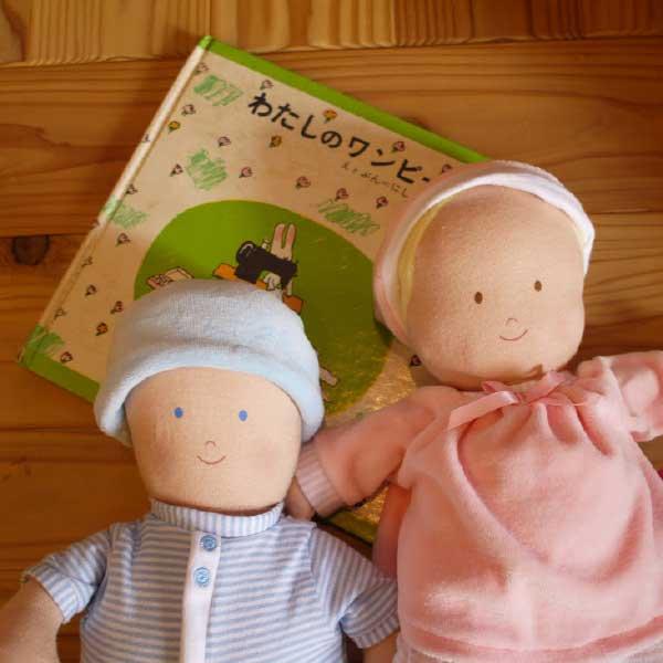 [Bonikka ボニカ]ボニカのだっこ人形 女の子 お世話人形