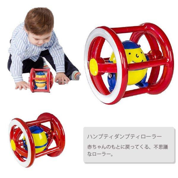 [Bornelund ボーネルンド]Ambi Toys アンビトーイ・ベビーギフトセット