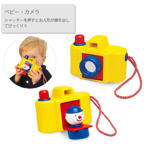 [Bornelund ボーネルンド]Ambi Toys アンビ・トーイ トドラーギフトセット