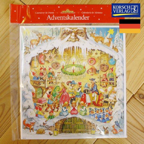 [Korsch Verlag社]アドベントカレンダー メルヘン ドイツ製