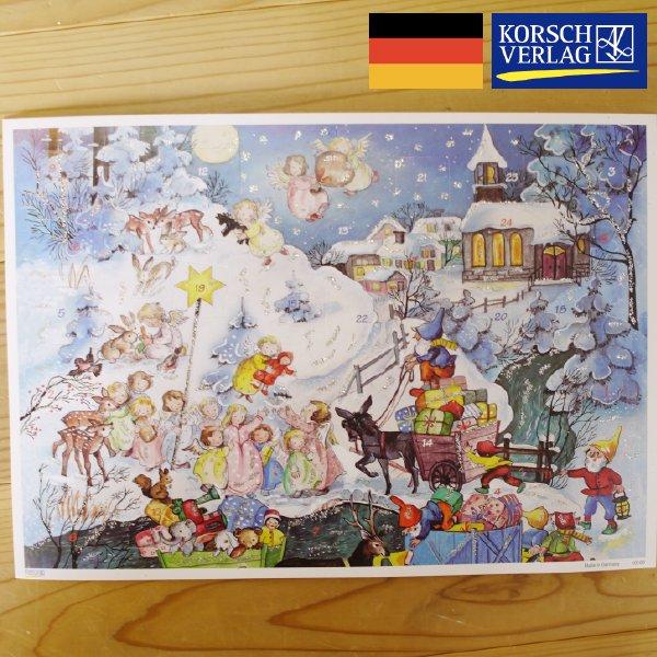 [Korsch Verlag社]アドベントカレンダー 小人からのプレゼント