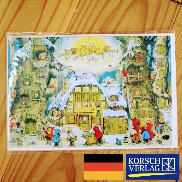 [Korsch Verlag社]アドベントポストカード 森の中の一夜