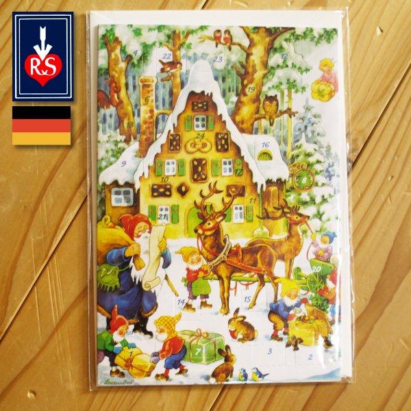 [Korsch Verlag社]アドベントポストカード レープクーヘンハウス