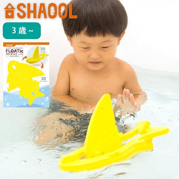 SHAOOL シャオール