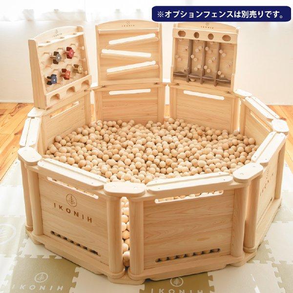 木育広場木の玉ボールプール