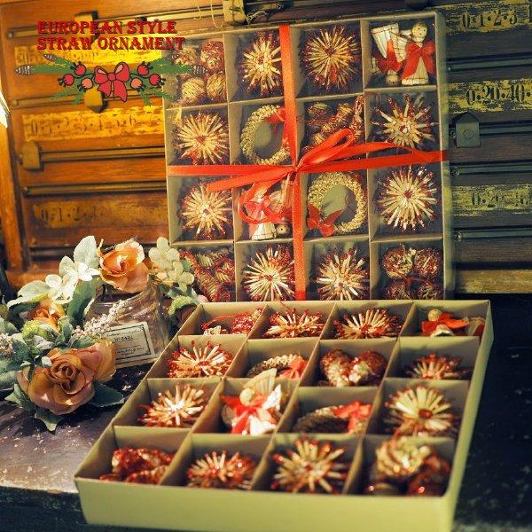 クリスマス ストローオーナメントセット 天使 ラメ 赤糸 56pcs