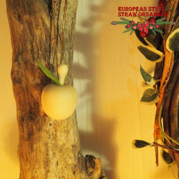 [Kimmerle キマール社]クリスマス 木製オーナメント 白木のりんご