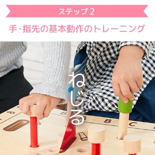 [I'm Toy アイムトイ]ABCカーペンターテーブル