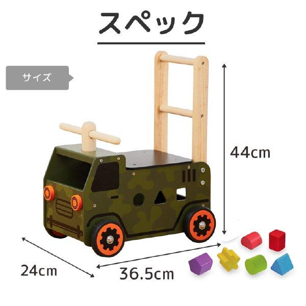 [I'm Toy アイムトイ]ウォーカー&ライド アーミートラック
