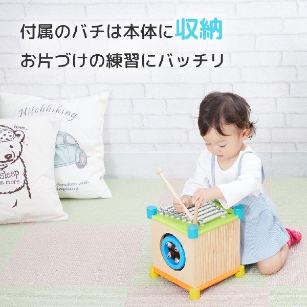 [I'm Toy アイムトイ]メロディーキューブ 名入れセット