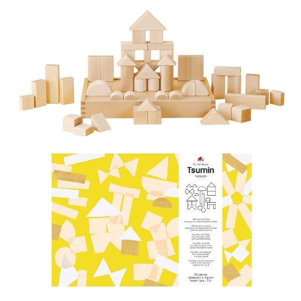 [Ed.inter エドインター] GENI My First Blocks Tsumin -Natural-  積み木 白木 54P