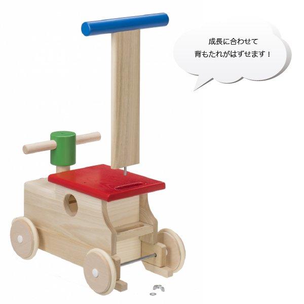 [平和工業]Mocco モッコ 森のカラフルロコ 名入れセット 足漕ぎ4輪車