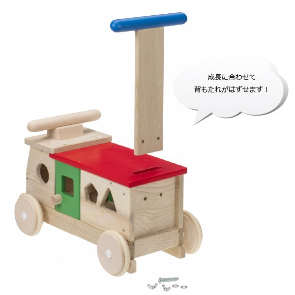 [平和工業]Mocco モッコ 森のカラフルバス 足漕ぎ4輪車