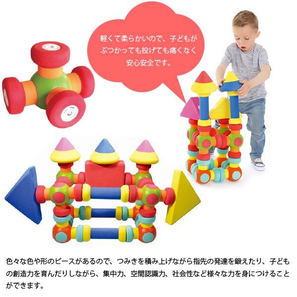 [Ed.inter エドインター]磁石でピタッと!やわらかつみき 保育園 幼稚園 施設向け 積み木 収納バッグ セット