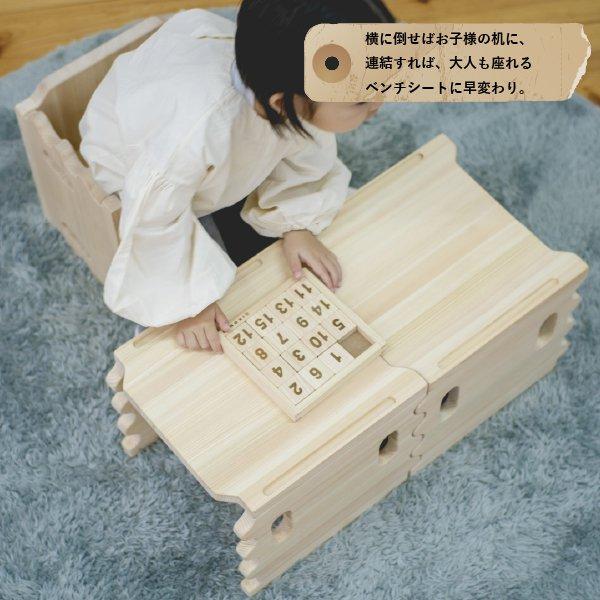 [IKONIH アイコニー ] スワール SWIRL 高さ可変 木製 檜 ひのきのベビー キッズチェア