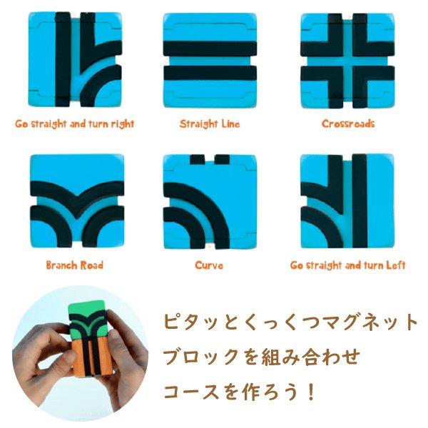 [QBI キュービーアイ]BASIC 23ピース 車2台入り プログラミング的思考を育てる磁石ブロック知育玩具